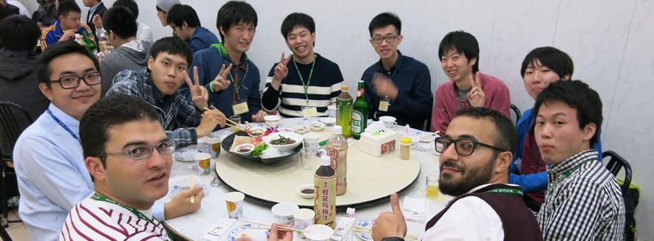 Intellectual Exchange and Innovation Program (IEI Program)